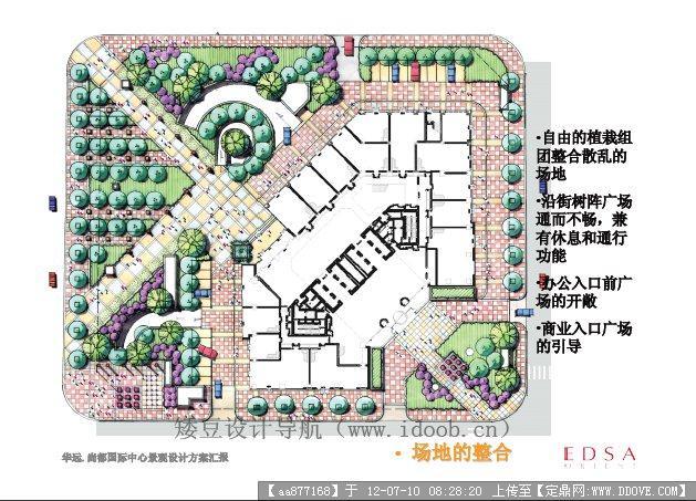 某居住区景观设计全套方案文本.pdf