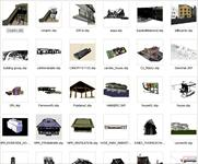 完整草图模型——建筑模型