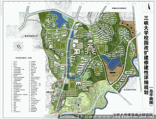 大学校园园林景观设计