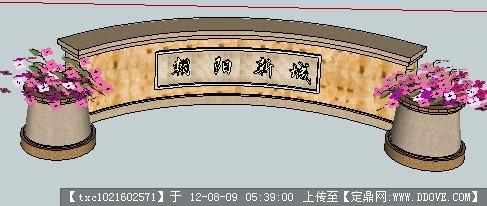 弧形景墙su模型