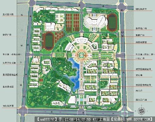 湖南城市学院毕业设计(论文)及答辩工作质量评价表