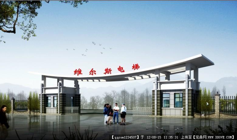 定鼎网 毕业设计 景观 厂区 学校大门方案效果图8张-大图