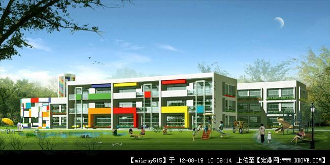 北京幼儿园效果图
