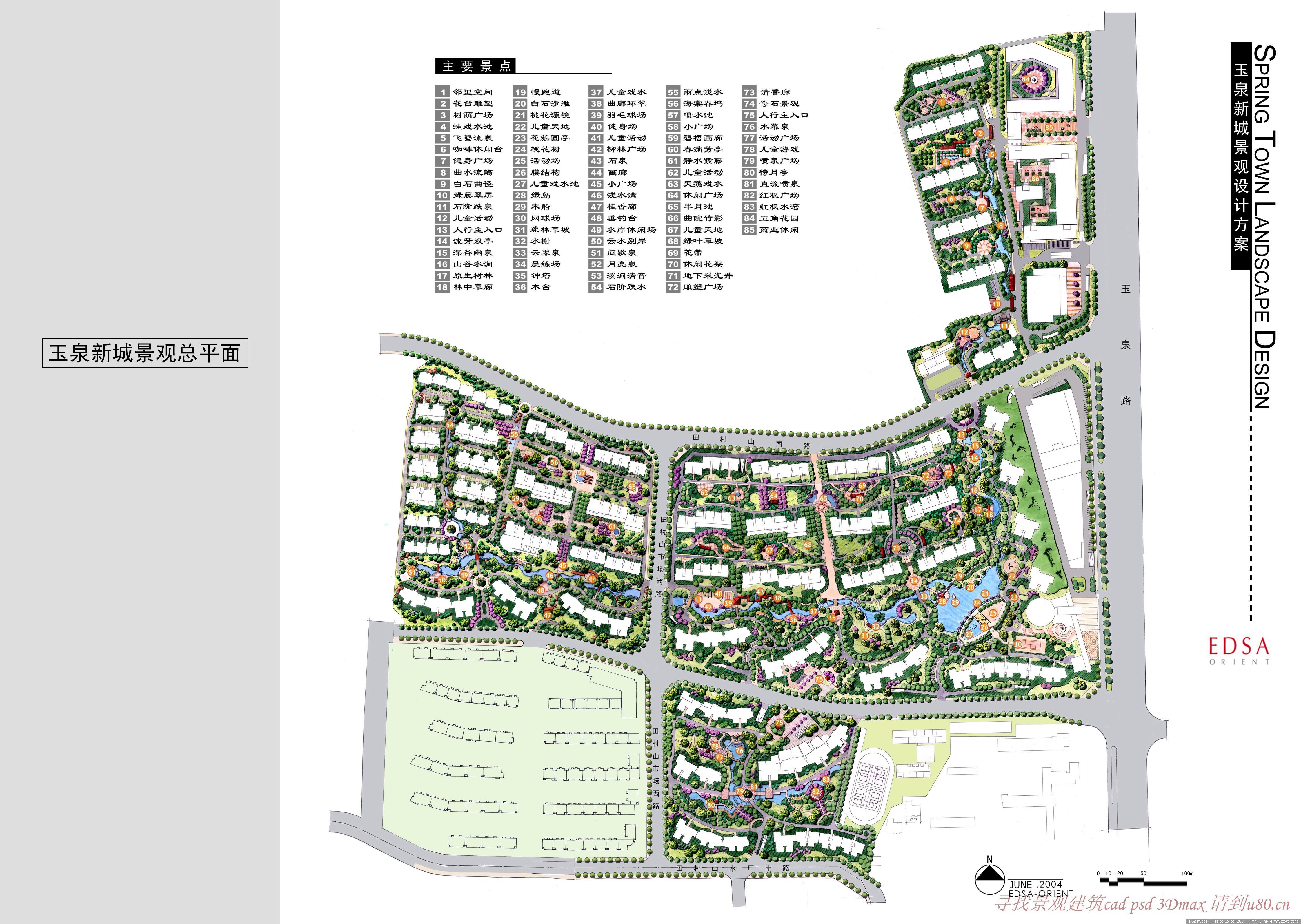规划类高清彩色平面图的图片浏览,园林效果图,其他,.
