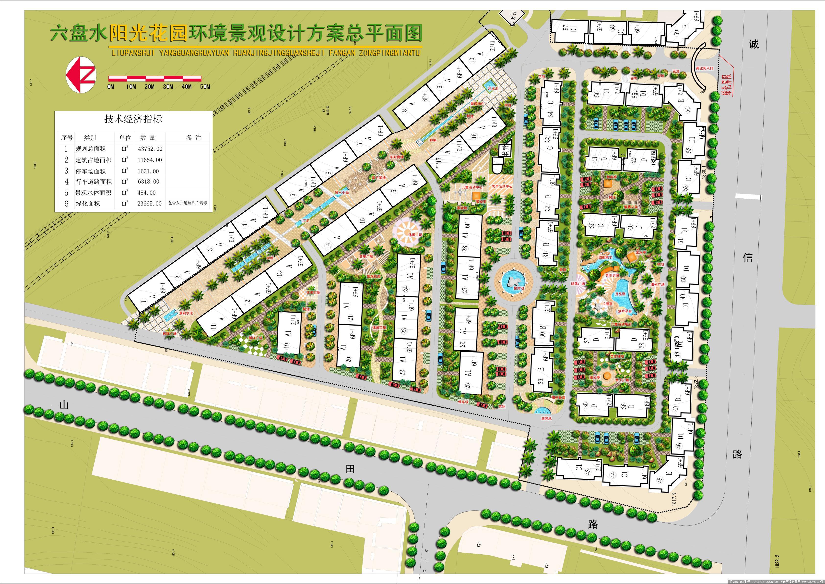 平面图-六盘水阳光花园环境景观设计方案总平面图
