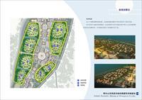 效果图 度假区/度假区修建性详细规划...