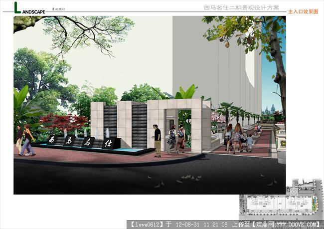 小区景观设计套图-02主入口效果图.jpg