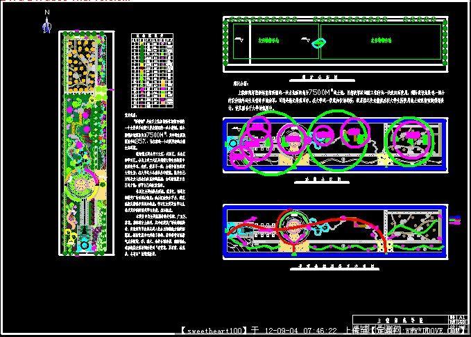 校园小游园设计图纸... img2.ddove.com 宽679x486高