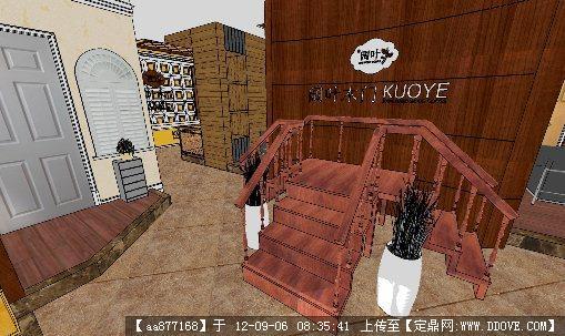欧式沙发su模型下载