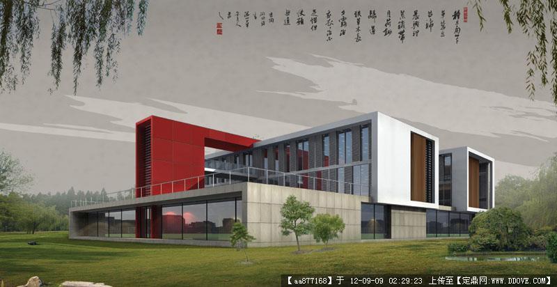 会所建筑效果图-选-104杭州天朗-和平丽景小区会所1