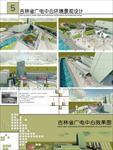 吉林广电景观设计