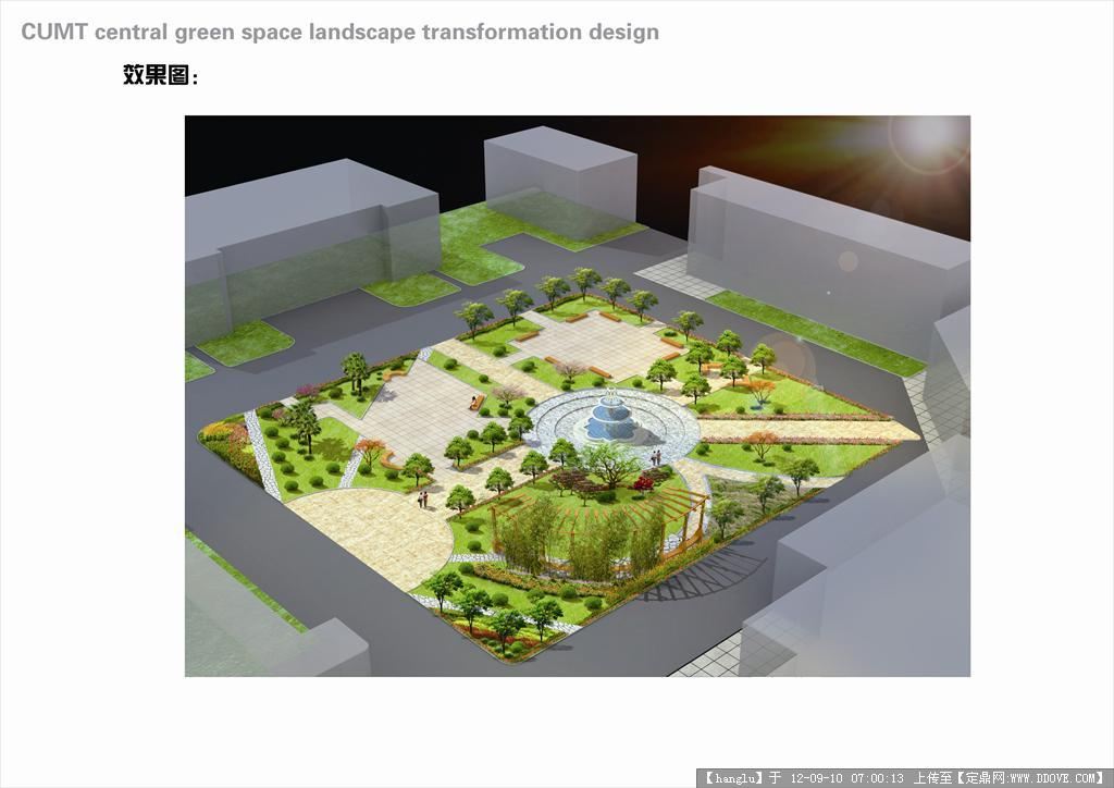 学校景观设计手绘平面图