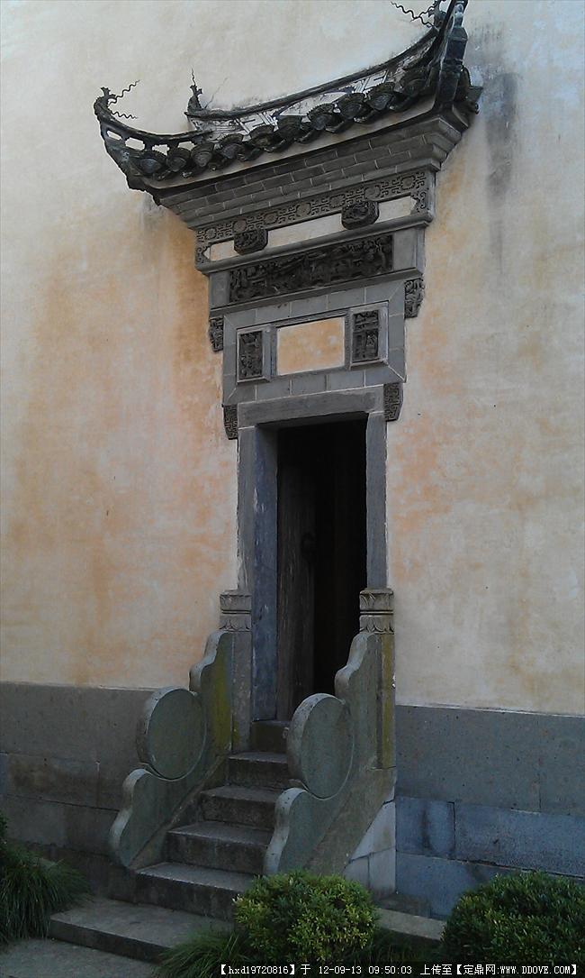 中国古典徽派建筑典范