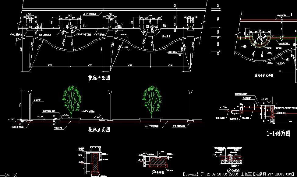 花池坐凳施工图