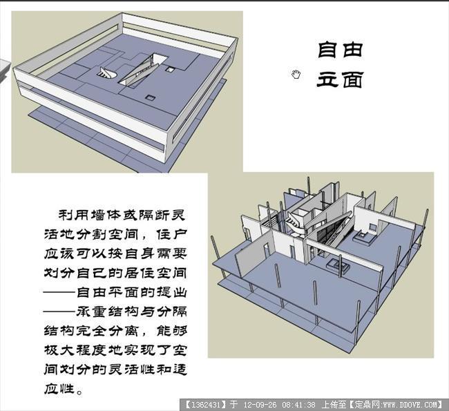 萨伏伊别墅图纸别墅值中国案例多少图片