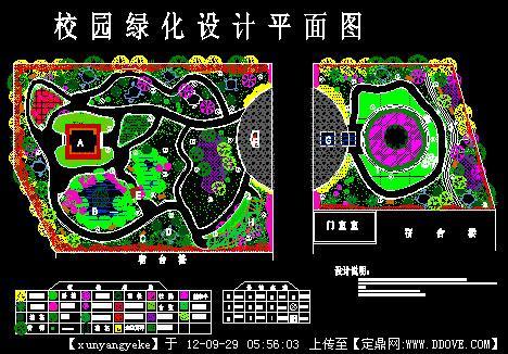 校园绿化设计平面图 cad 可以直接使用