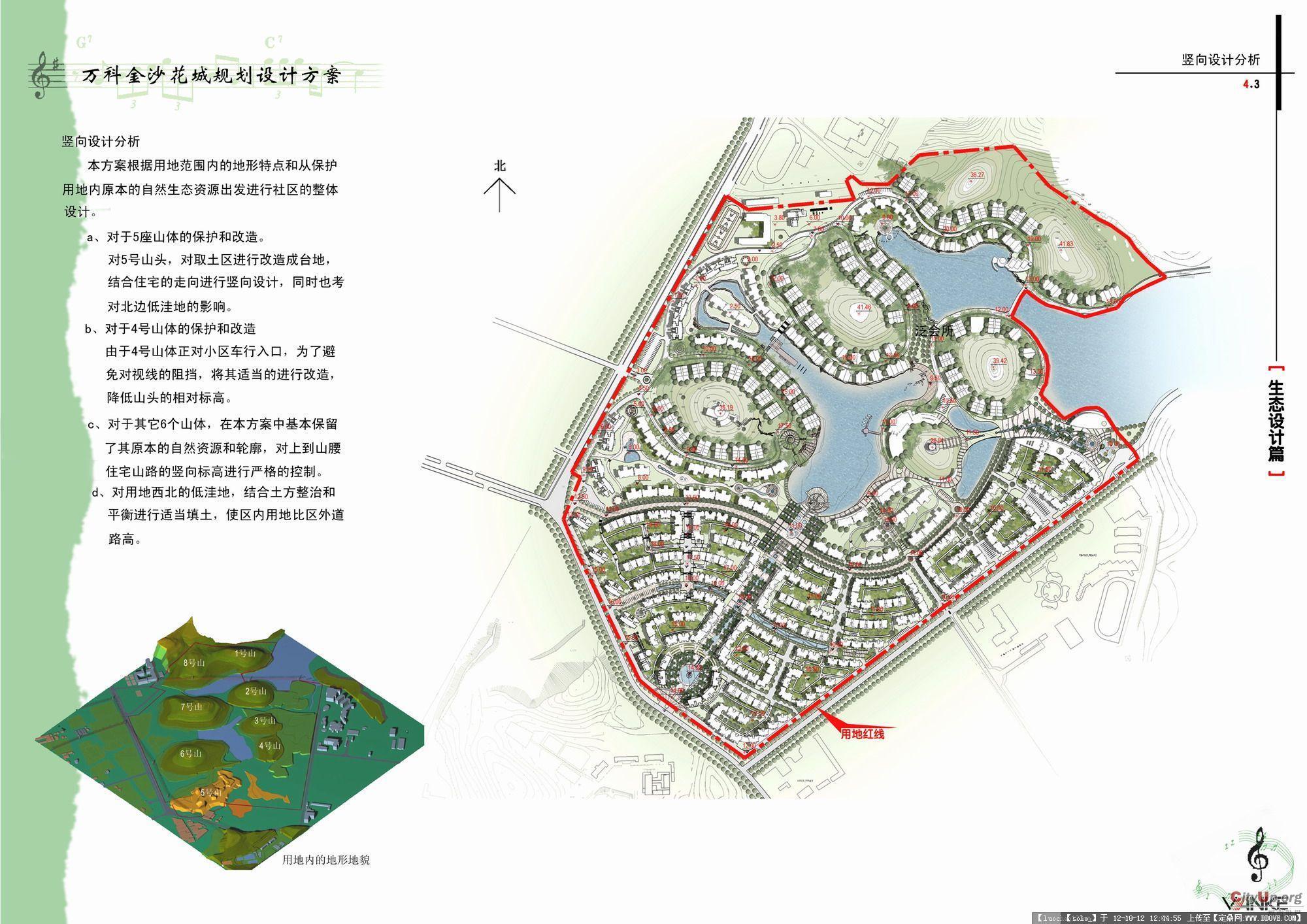 居住区快题设计平面图