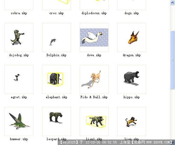 立体动物模型的下载地址