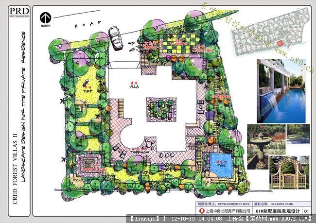 别墅私家花园平面规划图全; 森林别墅二期庭院景观设计方案-01#.