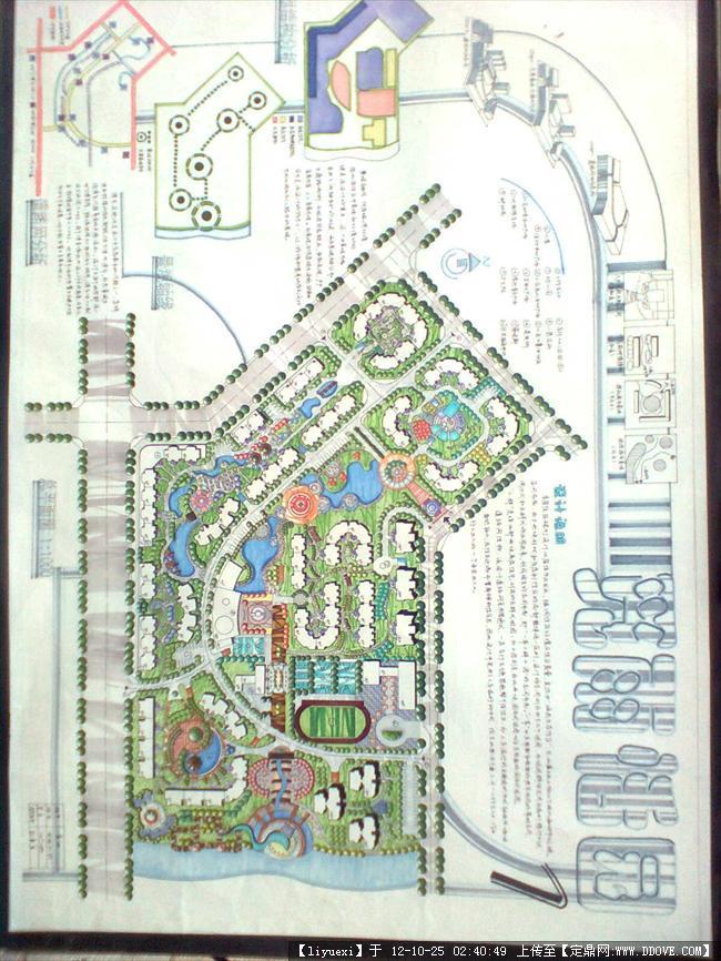 居住区设计图纸的下载地址