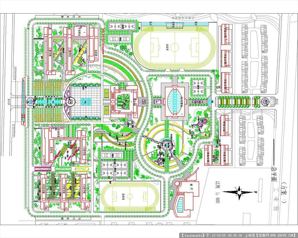 校园景观规划设计案例