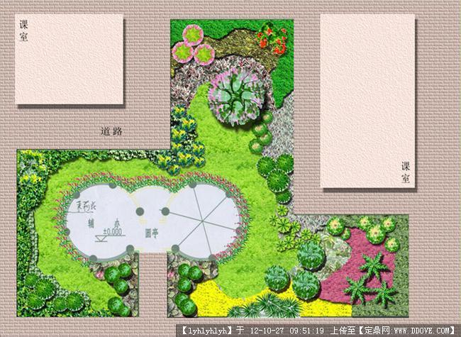 小花园设计图片一张
