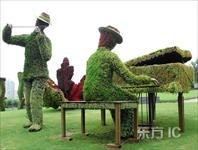 上海世纪地址套间图纸-大图30张的下载公园,园小品景观v世纪图片