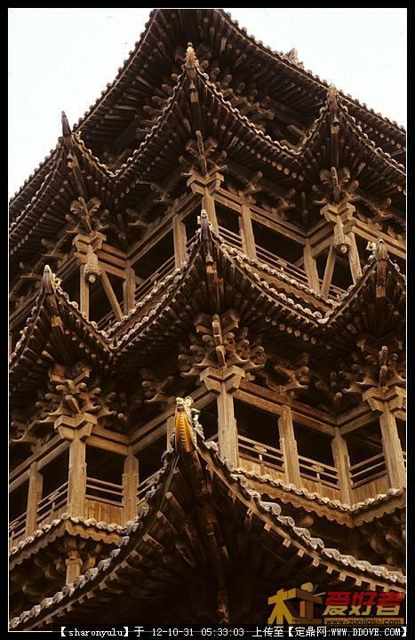 山西古建筑