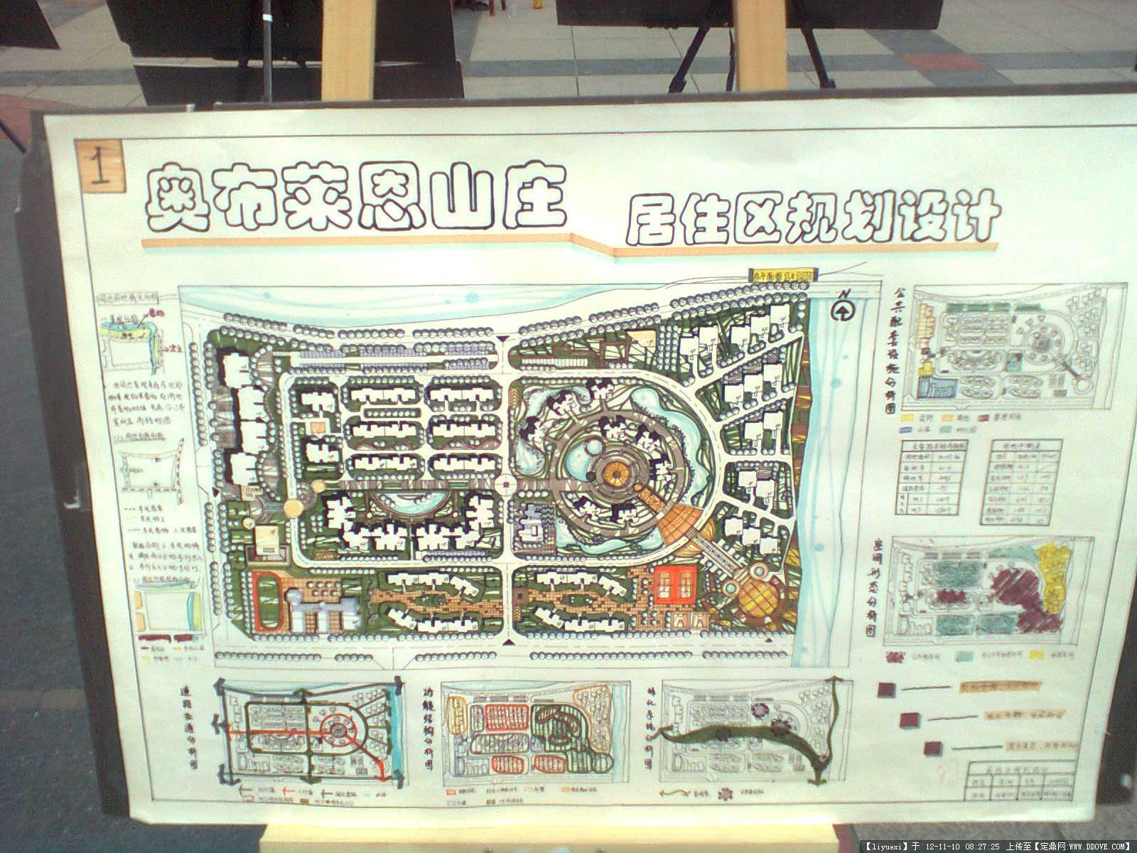 居住区规划手绘图的图片浏览,园林效果图,手绘效果,_.