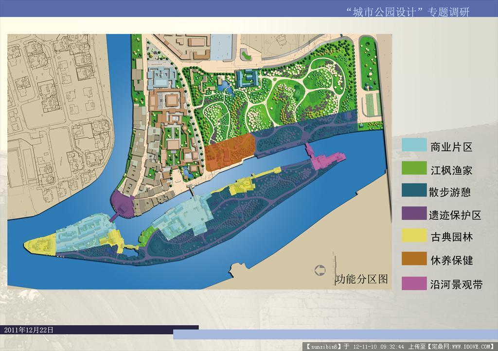 城市公园绿地设计平面图