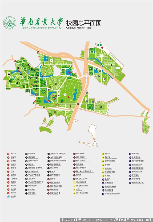 华南农业大学总平面图图片