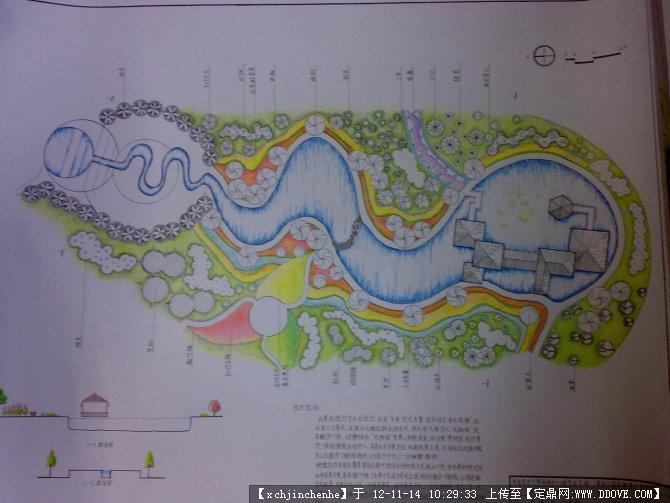 街心游园平面图一张-手绘中图; 街头绿地手绘平面图图片分享;