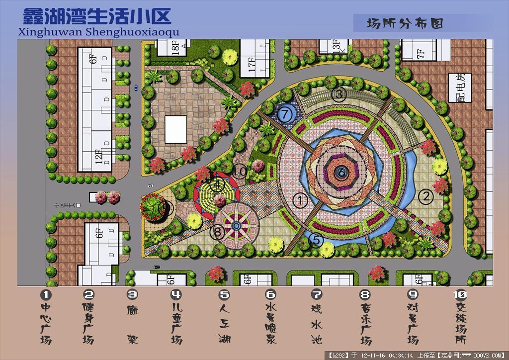 旭海小区广场平面设计