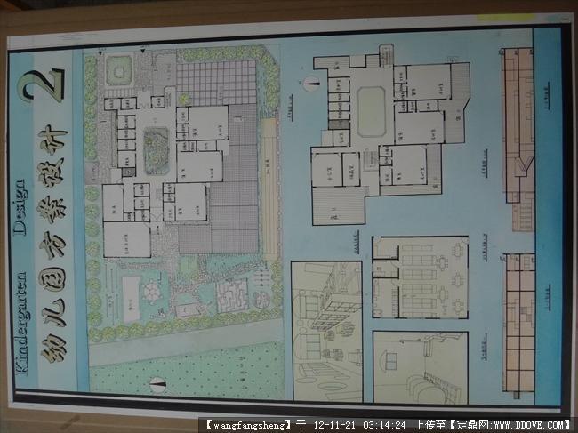 幼儿园建筑设计方案 综合