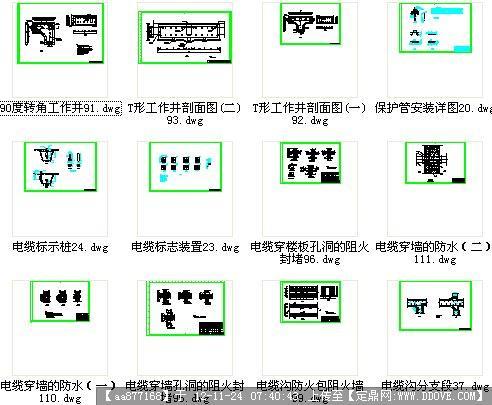 电缆敷设图集94d164(cad版)