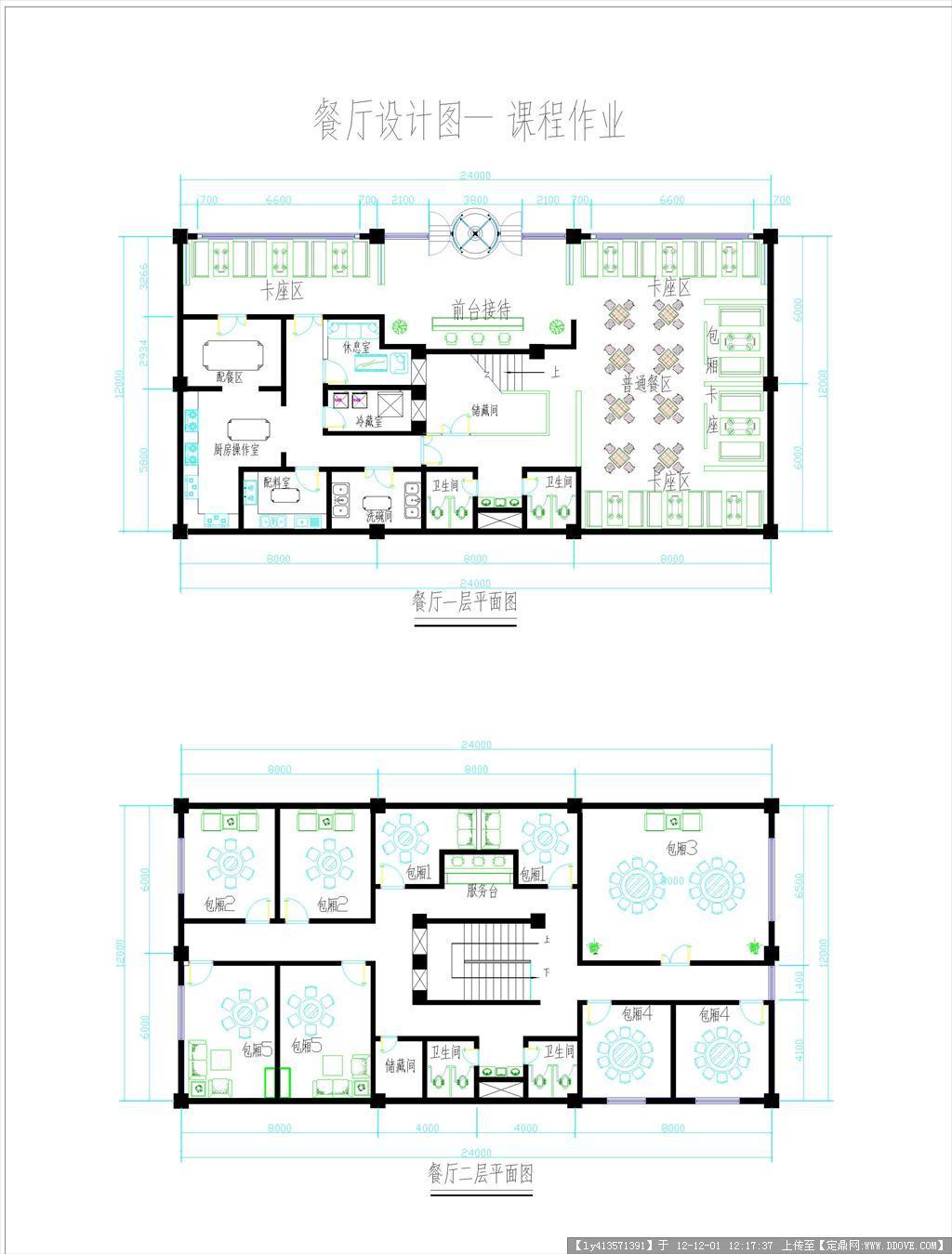 餐厅设计平面图的下载地址,室内方案图纸,酒楼餐厅,_.