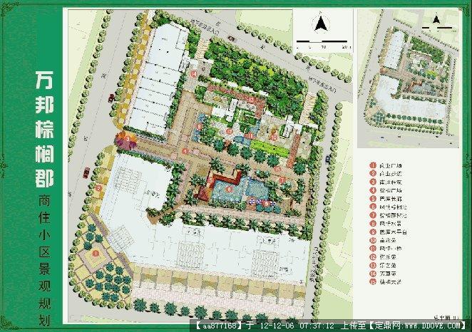 万邦棕榈郡商住小区景观设计施工图——水木清华