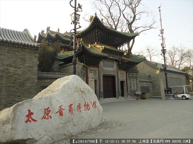 太原迎泽公园实景图片