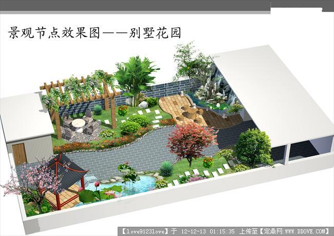筠庭小区规划-景观节点效果图1.jpg