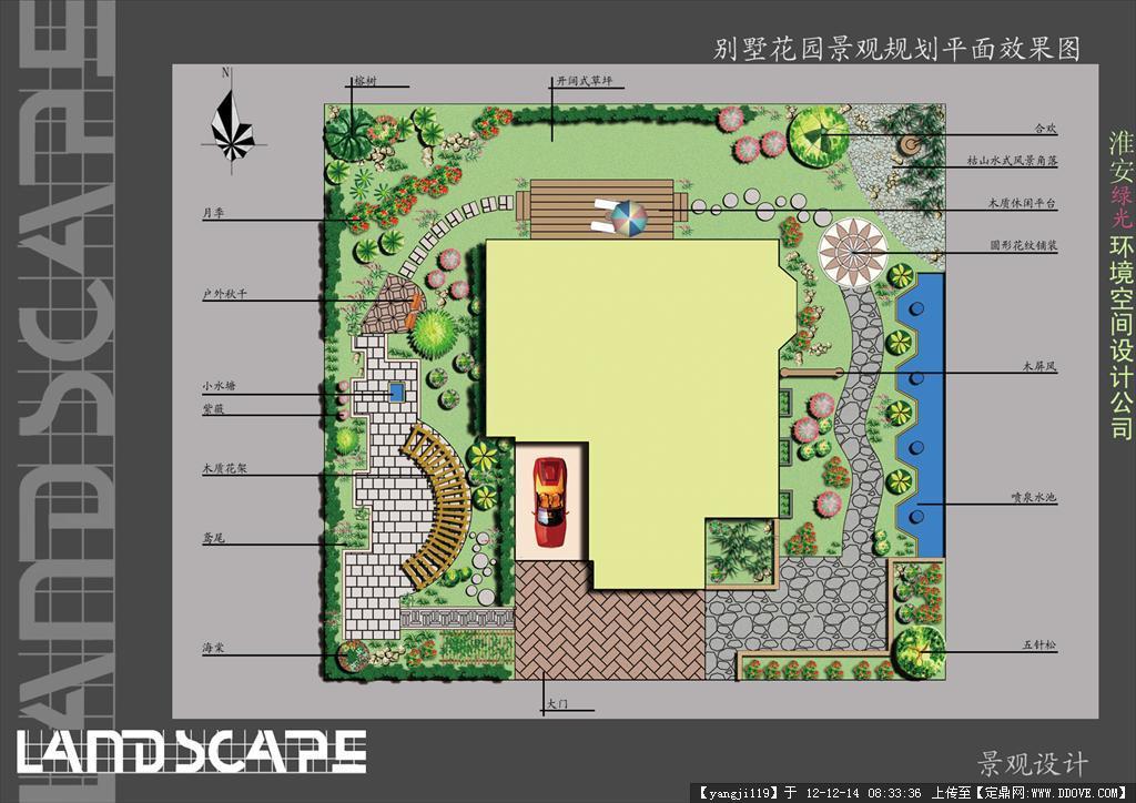 别墅花园方案图的下载地址,园林方案设计,花园庭院,_.