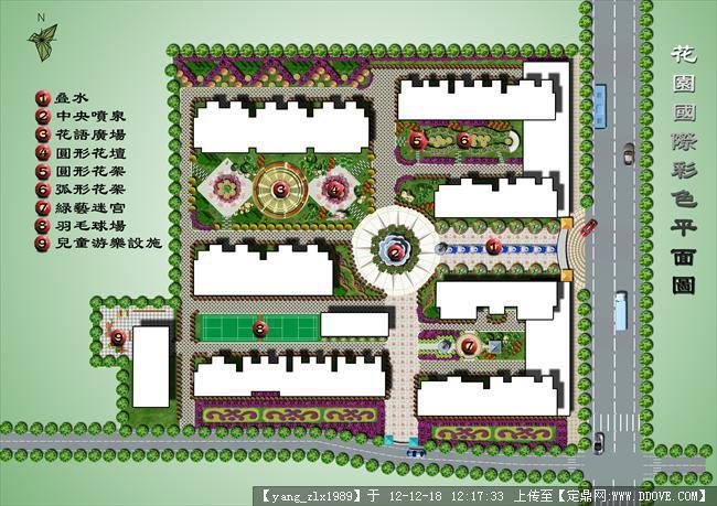 花园国际小区绿化方案-6,彩色平面图.jpg