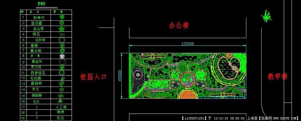 校园景观设计cad详图