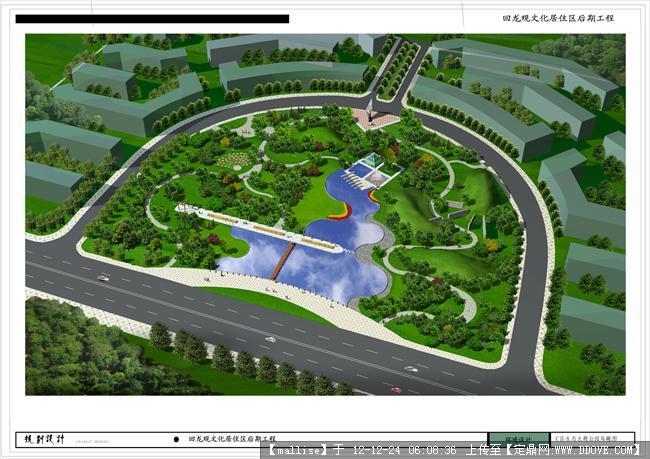 文化居住区景观设计文本(0011北京长策景观)-c5c区生态主题公园鸟瞰图