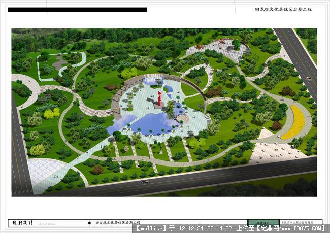 文化居住区景观设计文本(0011北京长策景观)-e5e区艺术主题公园鸟瞰图
