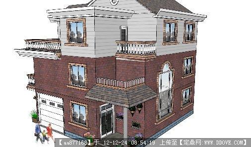 欧式别墅su精品建筑设计模型