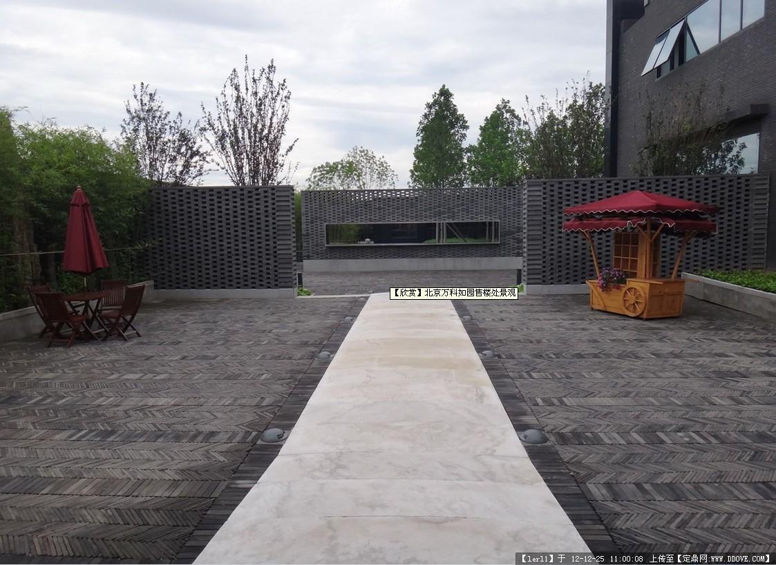 北京万科如园庭院