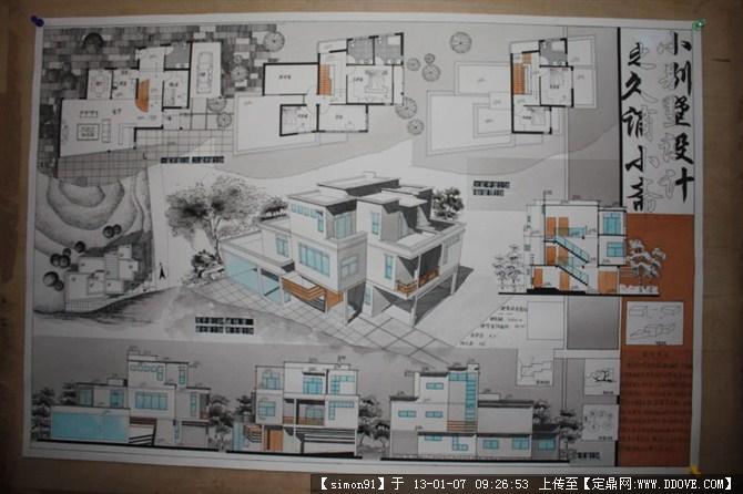 幼儿园设计00的下载地址,建筑方案图纸,教育教学,建筑