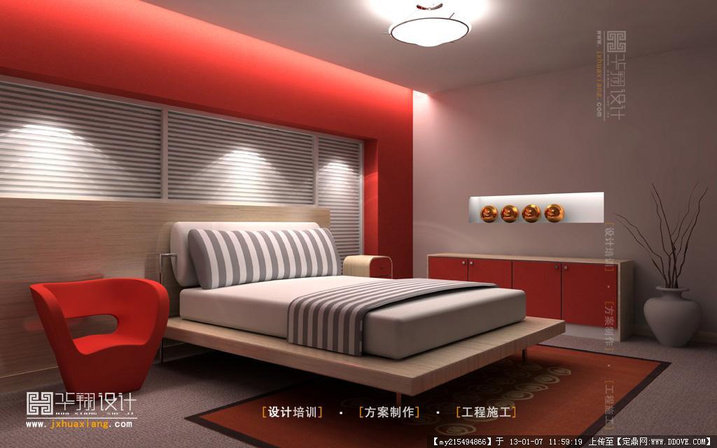 k可爱房间设计
