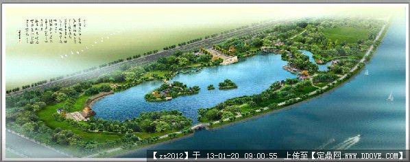 滨水生态公园景观规划鸟瞰效果图
