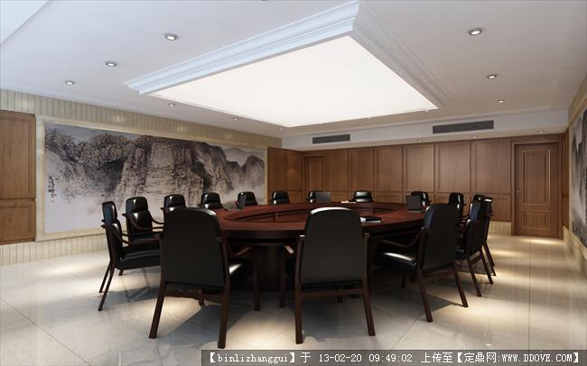 会议室 650_406图片